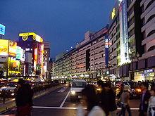 Tokyo/Toshima – Travel guide at Wikivoyage