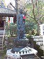 Imakumano-Kannon-ji Temple - Statue of Bokefûji-Kannon in front of Daishi-dô.jpg