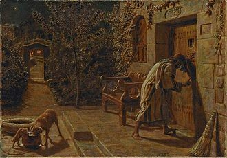 Parable of the Friend at Night - William Holman Hunt's The Importunate Neighbour (1895) depicts the beginning of the parable.