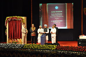 Maulana Abul Kalam Azad Institute of Asian Studies - Inauguration of Azad Bhavan - Maulana Abul Kalam Azad Institute of Asian Studies by the Prime Minister of India Manmohan Singh at the Science City Auditorium - Kolkata