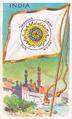 India (British Raj) - Recuit Little Cigas.png