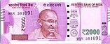 India new 2000 INR, MG series, 2016, obverse.jpg