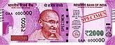 Índia, novo INR 2000, série MG, 2016, anverso.jpg