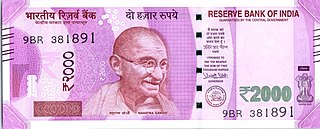 Indian 2000-rupee note Highest value banknote of the Indian rupee