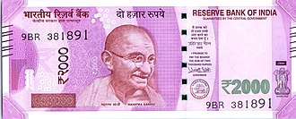 Indian 2000-rupee note - Image: India new 2000 INR, MG series, 2016, obverse