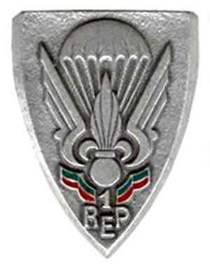 1st Foreign Parachute Regiment - Image: Insigne du 1° REP