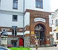 Institutul de Speologie Cluj-Napoca.jpg