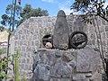 Inti Nan Museum, Quito-4.jpg
