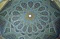 IranShirazHafisMausoleum3.jpg