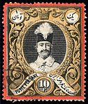 Iran 1882-1884 Sc59 (2).jpg