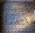 Iraq, babilonia, regno di nabucodonosor II, rivestimento delle mura in mattonelle invetriate, leone, 604-562 ac ca. 01.JPG