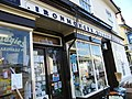 Ironmongers, High Street, Clare - geograph.org.uk - 1052324.jpg