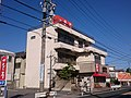 Isshikiya headquarters (2018-05-19) 01.jpg