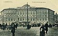 Istituto di ingegneria ferroviaria a Pietroburgo. XIX secolo.jpg