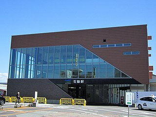 Isurugi Station Railway station in Oyabe, Toyama Prefecture, Japan