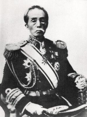 Imperial Japanese Navy General Staff - Image: Ito Toshiyoshi