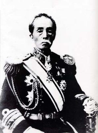 Imperial Japanese Navy General Staff - Image: Ito Toshiyoshi