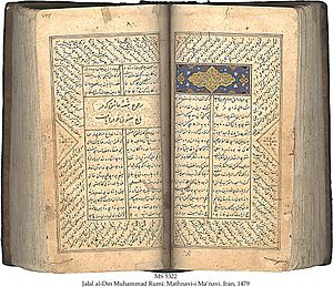 Masnavi - Masnavi manuscript in Persian on paper, Shiraz, 1479.