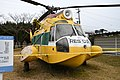 JASDF S-62J(53-4775) right front view at Komaki Air Base March 3, 2018 01.jpg