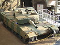 JGSDF MBT Type 90 at JGSDF PI center 2.jpg