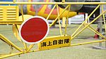 JMSDF Kawasaki Bell 47G-2A(8753) insignia(left side) at Kanoya Naval Air Base Museum April 29, 2017.jpg