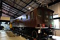 JNR ED42 at Usui Pass Railway Heritage Park 2017-10-01 (23598504768).jpg