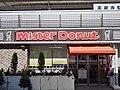 JR-Kozoji-Mister-Donut.jpg