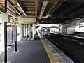 JR-Minami-Oodaka-station-platform.jpg