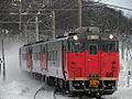 JRH-Kiha400 Kutsurogi.jpg