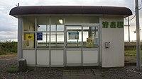 JR Hidaka-Main-Line Kiyohata Station building.jpg