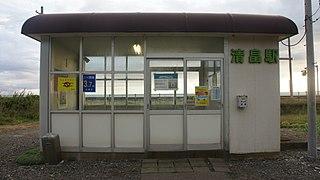 Kiyohata Station Railway station in Hidaka, Hokkaido, Japan