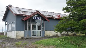 JR Rumoi-Main-Line Kita-Ichiyan Station building.jpg