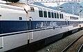JR tokai shinkansen 100kei 168-2+149-2.jpg