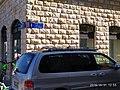 Jaffa Amiad Market 46.jpg