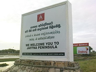Jaffna Peninsula - Entrance to Jaffna Peninsula