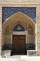 Jam'e Mosque of Shahrekord 13970529 26.jpg