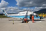 JapanCoastGuard S-76C+ ominato 20130923 105259.jpg