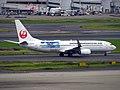 Japan Transocean Air JA07RK Boeing 737-8Q3 Amuro Jet (Starboard-tail).jpg