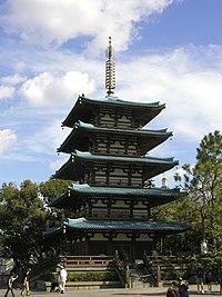 pagode templo wikipédia a enciclopédia livre