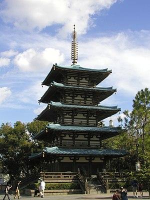 Japan Pavilion at Epcot - Pagoda at the Japan Pavilion