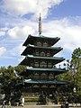 Japanese pagoda at Epcot.jpg