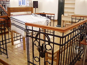 Chachmei Lublin Yeshiva Synagogue - Bimah