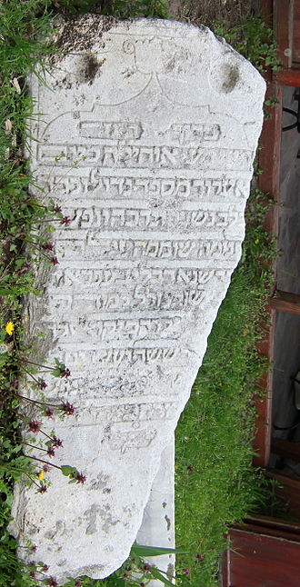 History of the Hebrew alphabet - Image: Jewish stone