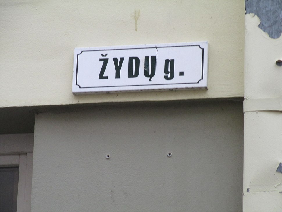 Jews street in Vilnius