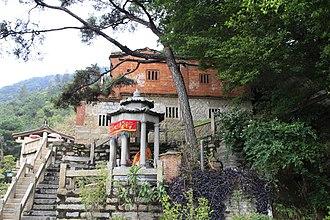 """Chinese Manichaeism - Cao'an (""""Thatched Hut"""") in Jinjiang, Quanzhou, Fujian."""