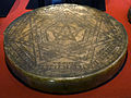 John Dee's Seal of God British Museum 26 07 2013.jpg