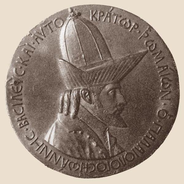 File:John VIII Palaeologos.jpg