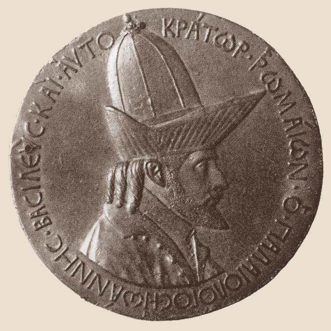 John VIII Palaeologos