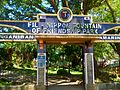 Jose Panganiban Park Entrance.jpg