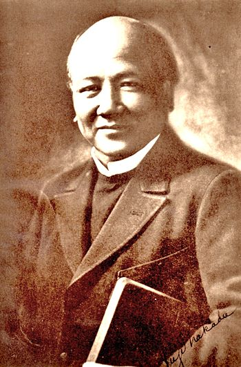 English: A portrait of Bishop Juji Nakada in sepia